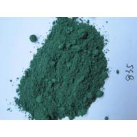 Buy cheap compound ferric green 835 from wholesalers