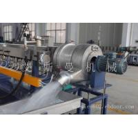 China TSK50 PE PP Parallel double screw extruder water ring granulation production line on sale