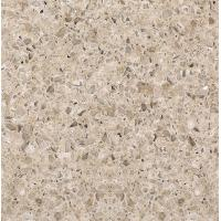 Buy cheap Favorites Compare multi color quartzite  stone slab countertop from wholesalers
