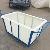 Buy cheap K500  Exporting Heavy duty durable Plastic garment storage trolley for Garment Factory  From Jiangsu China trolley from wholesalers