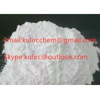 Buy cheap Ethylene Deltenone  White Powder Bodybuilding Prohormone Supplements   Estradiene Dione - 3 - Keta from wholesalers