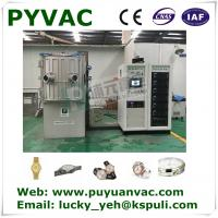 watch&clock industry pvd vacuum coating machine Manufactures