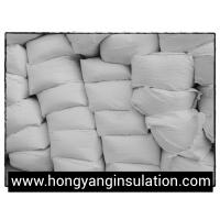 HYWOOL 1260 STD Ceramic fiber chopped bulk for ceramic fiber products hybz-dm1000 Manufactures