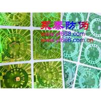 Buy cheap Hologram sticker from wholesalers