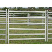 Buy cheap Galvanized Steel Cattle Yard Panels Anti - Oxidizing Property Excellent Pressure Resistance from wholesalers