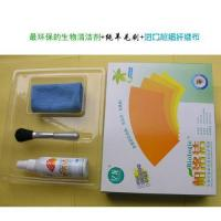 Buy cheap LCD & Plasma Screen Cleaning Kit from wholesalers