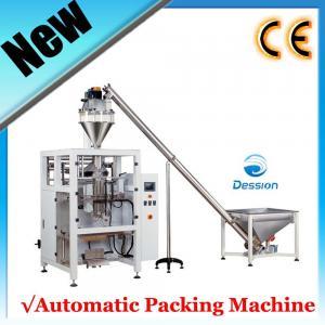 Leaf Powder Packing Machine Herb Powder Packaging Machine Auger Weighing Manufactures