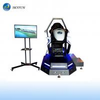 Buy cheap Skyfun 2019 Project Car Game VR Racing Simulator Virtual Reality Game Machine from wholesalers