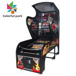 Buy cheap Street Basketball Shooting Redemption Game Machine Three Stage Game Mode from wholesalers