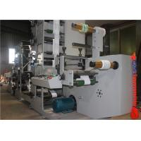 Buy cheap UV Dryer Central Drum Flexo Printing Machine , Digital Flexo Printing Machine 380V AC Main Power from wholesalers