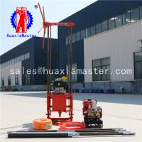 Buy cheap Master group straight supply 25 m gasoline powered portable sampling rig small size shallow core rig from wholesalers
