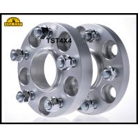 Buy cheap 5 X 108MM aluminum wheel spacer 63.4 CB 25mm thickness wheel adapter for Volvo from wholesalers