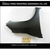 Buy cheap Grey Front Wing For Toyota Hilux Revo 2016 2WD Without Lamp Hole from wholesalers