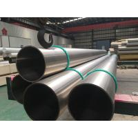 Buy cheap Nickel alloy pipe Monel 400 (2.4360) Seamless Pipe , B163/ B730 , B165/B725 , Bright Annealing, 100% UT & ET & HT from wholesalers