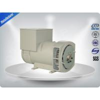 Buy cheap 60 Hz Brushless Synchronous Generator , 4 Wires AC Brushless Generator from wholesalers