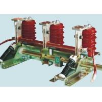 Buy cheap 31.5kA-40kA Earth Switch In Switchgear / Indoor Ground Disconnect Switch from wholesalers