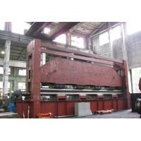 Buy cheap 3 ROLLS MARINE PLATE BENDING MACHINE from wholesalers