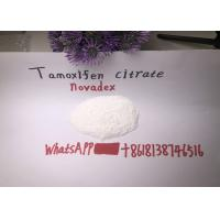 Buy cheap Tamoxifen Citrate Pharmaceutical Raw Materials Novadex Anti-Androgenic Drug from wholesalers