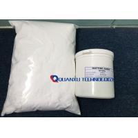 Buy cheap Dioxide Aerogel Flattening Agent For Paint Coil Coatings / Silicone Matting Powder product