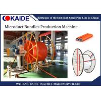 Buy cheap Micro Duct Pe Pipe Production Line 7mm /4mm 10mm /6mm 12mm /8mm 14mm /12mm from wholesalers