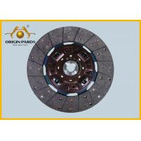 Buy cheap Three Stage Damping ISUZU Clutch Disc 300 * 21 8973899100 For NKR Iron Shell Transmission MSA Series from wholesalers