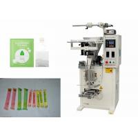 Buy cheap PLC Computer System Pastry Packaging Machine , Automatic Liquid Packing Machine from wholesalers