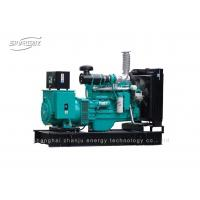 Open Type 250KVA Air Cooled Diesel Generator With Cummins Engine 600kw Manufactures