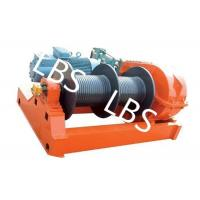 Buy cheap Lightweight Electric Winch Machine With Compact Structure Double Drum from wholesalers