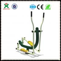 China Outdoor Gym Equipment Outdoor Exercise Machine for Adults QX-085D Manufactures