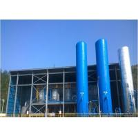 Wholesale SVO-VPSA Oxygen Engineering Technology And Equipment Pressure Swing Adsorption from china suppliers