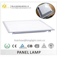 Buy cheap 60x60 led panel 36W Backlight CE from wholesalers