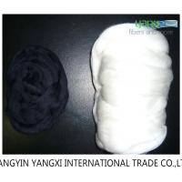 Buy cheap Soft Touch Colored Bosilun Fibre Tops 2 Denier Easy To Processing from wholesalers