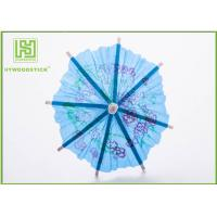 China Paper Cocktail Umbrellas Decorative Food Toothpicks Party Decoration Items on sale