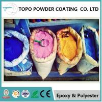 Buy cheap Ceiling Panels Epoxy Polyester Powder Coating RAL 1022 Traffic Yellow Color from wholesalers
