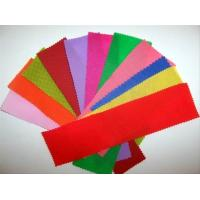 Buy cheap needle punched nonwoven fabric from wholesalers