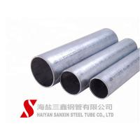 Buy cheap SANXIN Structural Welding Scaffold Tube , Precision Hot Dip Galvanized Steel Pipe from wholesalers