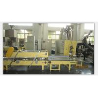 Buy cheap PLC 25 KG Valve Bagging Scale Automatic Bagging Machine Weighing Controller Load Cell from wholesalers