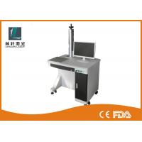 Buy cheap Ipg Colorful Fiber Laser Printer With Galvenometer Head , Lifting Type from wholesalers