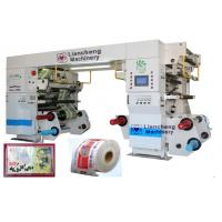 Buy cheap LC1050M 300m/m solventless 3 rollers lamination machine PS Dry Laminator energy-saving 35% ~ 40% Non-toxic Eight motors from wholesalers