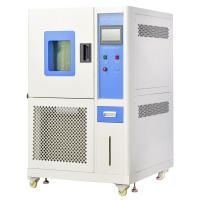 Buy cheap LY-2800 CE Mark Climate Chamber Temperature And Humidity Test Machine From LIYI from wholesalers