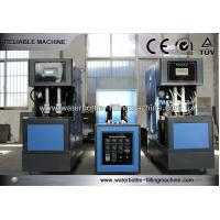 Buy cheap Plastic Bottle Blow Moulding Machine Semi - Automatic PLC To Control from wholesalers