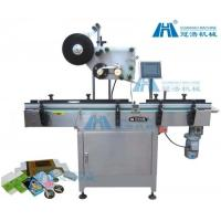Buy cheap Intelligent Top Sticker Automatic Labeling Machine 800W Power Custom Speed from wholesalers