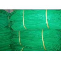 Buy cheap Construction safety nets /scaffold safety net and debris netting/building net from wholesalers
