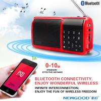 Buy cheap FM,AM,SW radio support mini hifi bluetooth music player from wholesalers