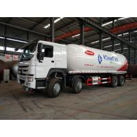 Buy cheap Sinotruk LP Gas Transport Truck , 34.5cbm Howo 15mt 18ton Propane Service Truck from wholesalers