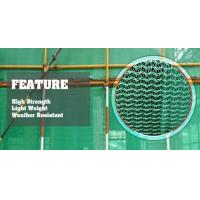 Buy cheap Five years guarantee green PE scaffold safety net with UV resistant from wholesalers