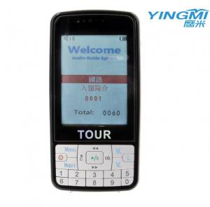 Wholesale Automatic Induction 007B Tour Guide Audio System With Lithium Battery from china suppliers