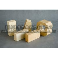 Buy cheap Refractory Fire Clay Bricks For Industrial Furnaces With Good Price from wholesalers