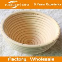 Buy cheap Tsingbuy hot sale coiled ratten basket-cane bread basket-bread proofing basket from wholesalers