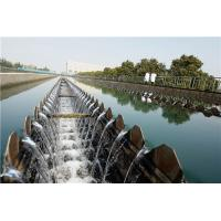 Buy cheap Town Waste Water Treatment System Drinking House Greening Water Municipal Public Water from wholesalers